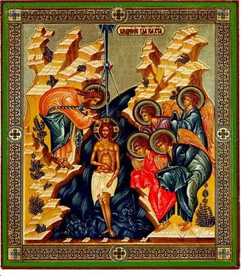 Resultado de imagen para Entonces se presenta Jesús, que viene de Galilea al Jordán, a donde Juan, para ser bautizado por él
